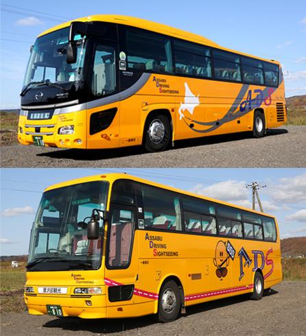 大型観光バス