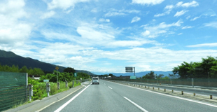 高速道路料金